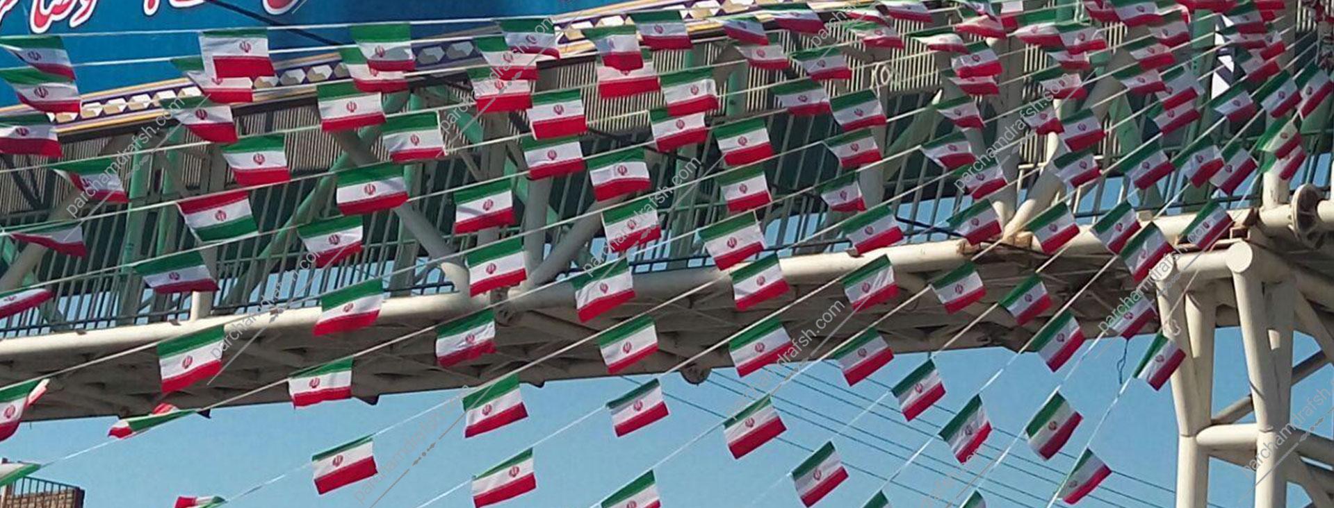 ریسه پرچم ایران