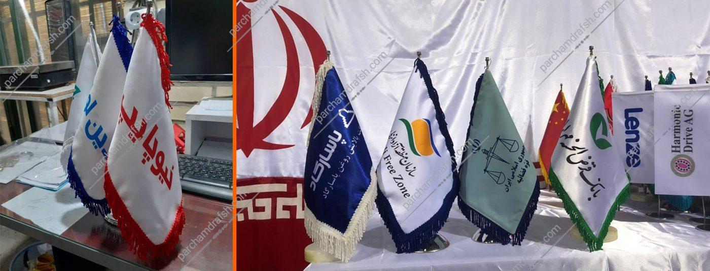 پرچم تبلیغاتی رومیزی