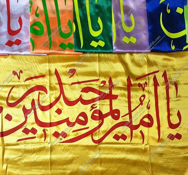 پرچم مذهبی جاچوب خور