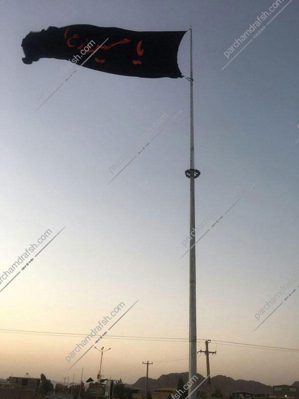 پرچم مذهبی بزرگ