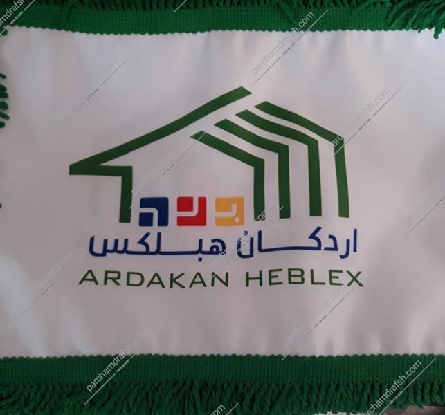 خرید پرچم رومیزی ساتن آمریکایی