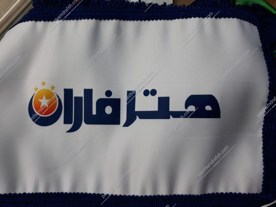 پرچم رومیزی ساتن آمریکایی