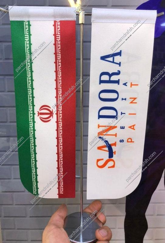 پرچم رومیزی مدل تی