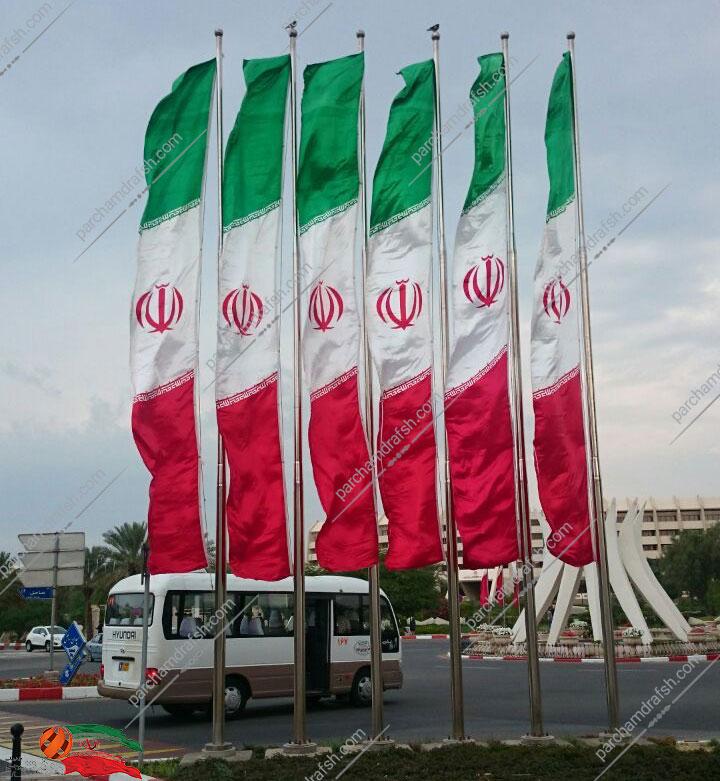 خرید پرچم