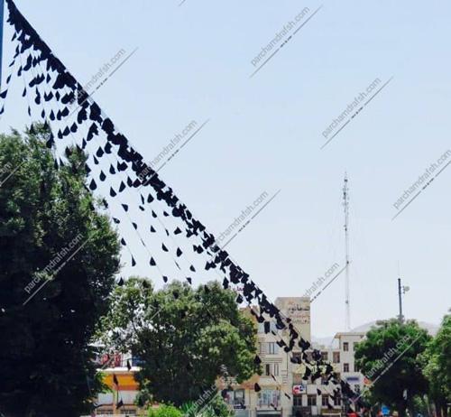ریسه پرچم مشکی