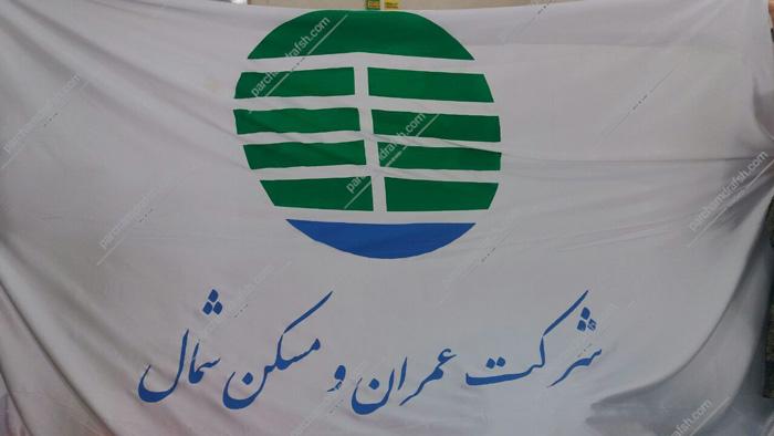 برج پرچم تبلیغاتی