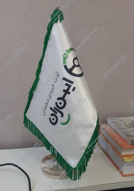پرچم رومیزی ساتن کره ای