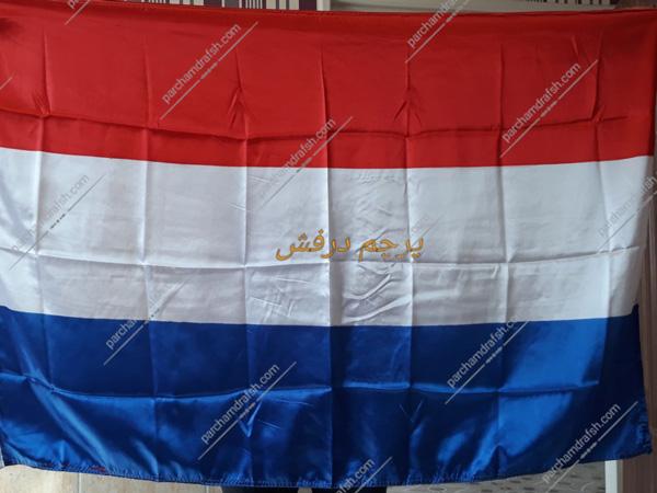 پرچم ملل اهتزاز
