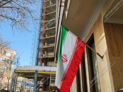 پرچم ایران جا چوب خور