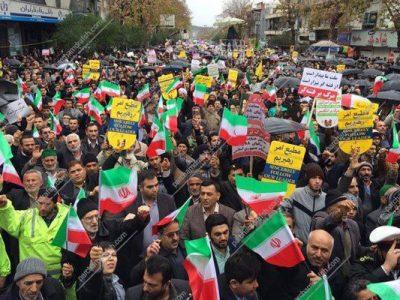 پرچم دستی ایران