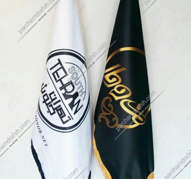 پرچم تشریفات ساتن آمریکایی