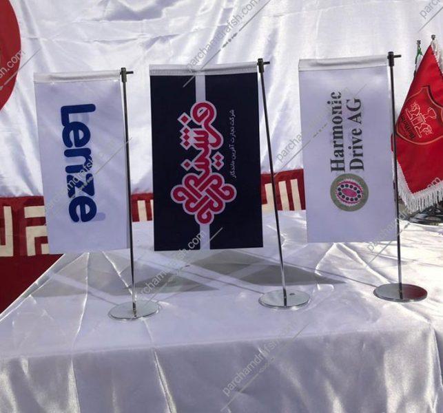 پرچم رومیزی مدل ال ( L )