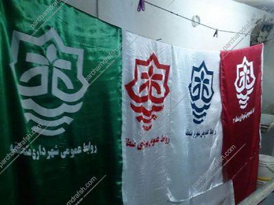 پرچم با آرم شهرداری
