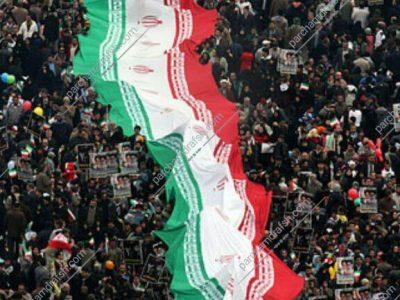 پرچم طولی ایران